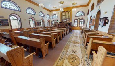 Шестикупольная синагога