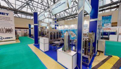 Стенд Сельмаш Молочные Машины в Экспоцентре на выставке Агропродмаш 2021 3D Model